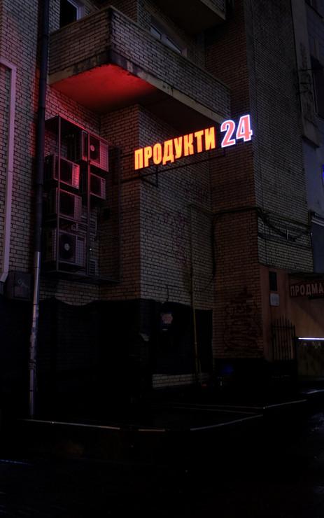 Superette à Kiev