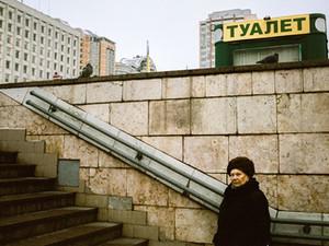 8 choses à savoir sur la ville de Kiev