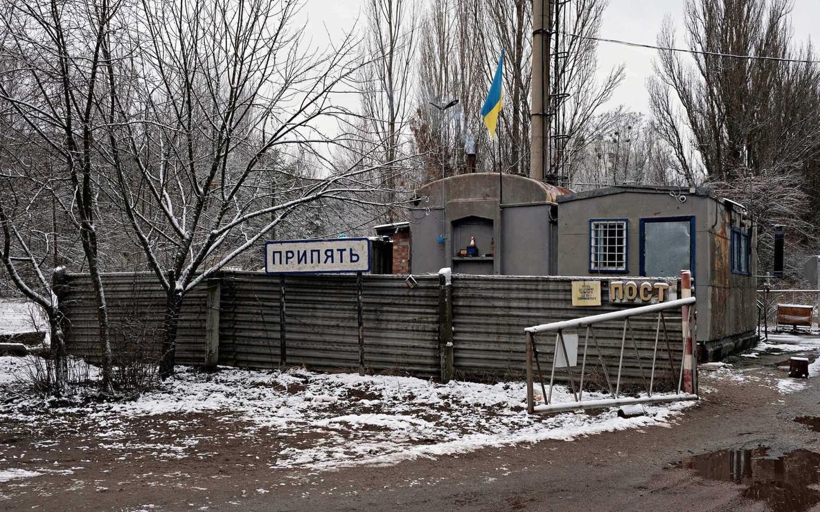 Poste de contrôle à l'entrée de Pripyat