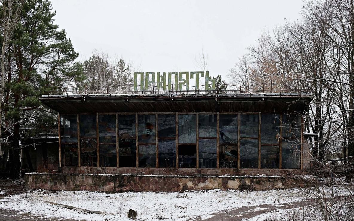 Visite de Pripyat - Tchernobyl