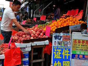 Flushing, le vrai quartier chinois de New York