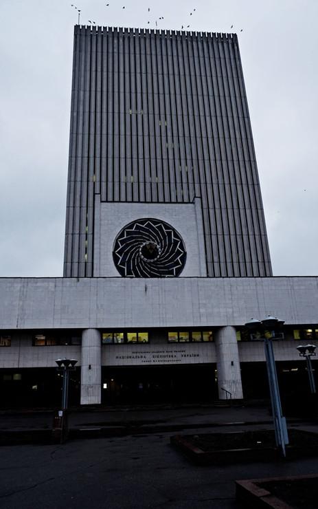 Bibliothèque nationale de Kiev