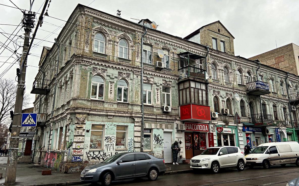 Découverte du Podil à Kiev