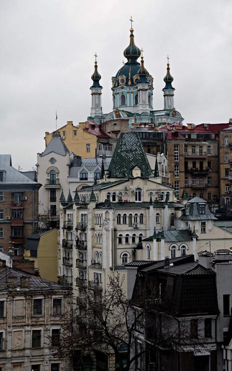 Vue sur la ville de Kiev