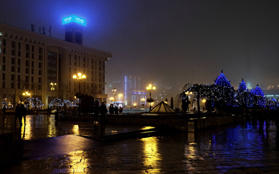 Le centre de kiev - Shevchenkivs'kyi