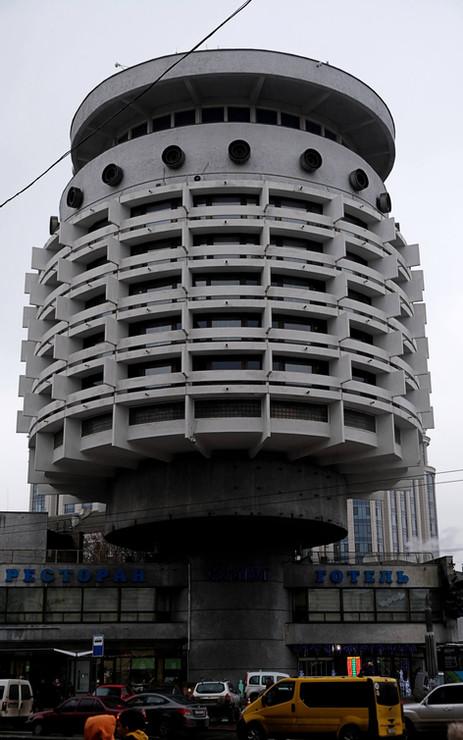 Architecture brutaliste à Kiev