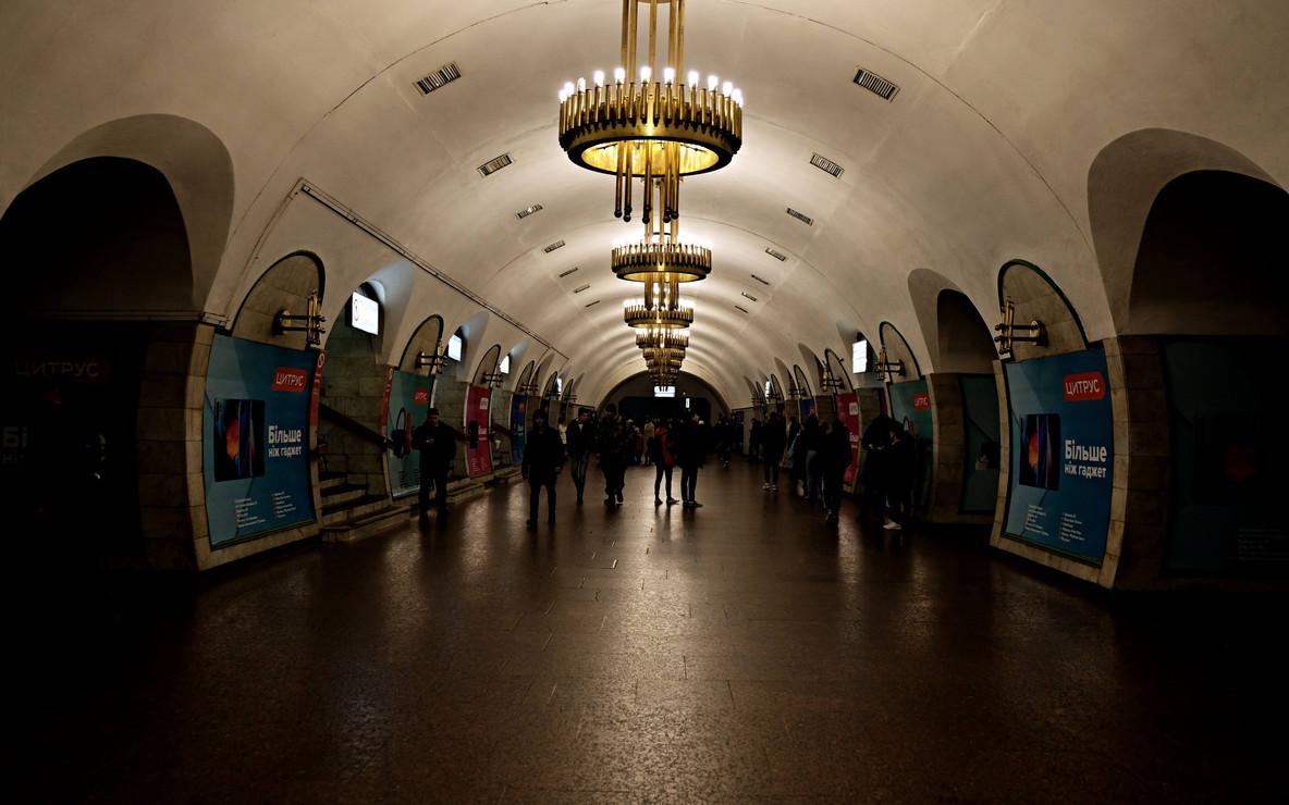 Station de métro à Kiev
