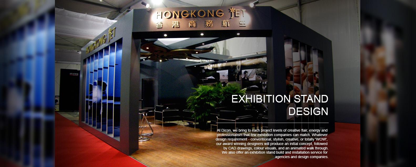 HONGKONG JET_re