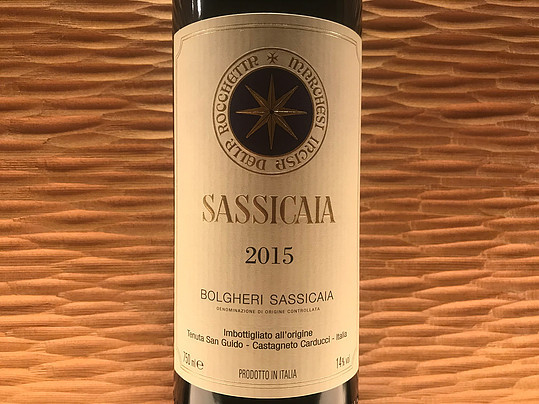 ワイン紹介 Vol.1 Sassicaia(サッシカイア)