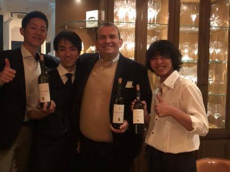 ワインのご紹介【TOLAINI】