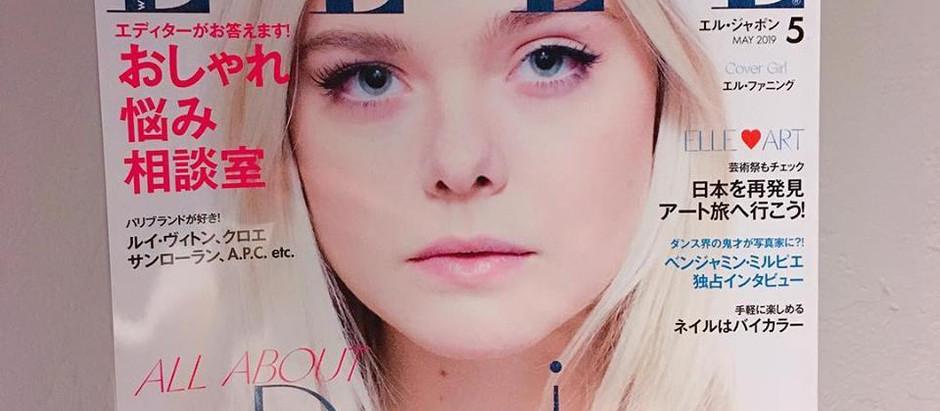 雑誌『ELLE』に掲載!