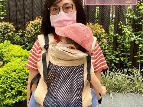 嬰兒揹巾在台灣夏季該怎麼選擇 - 不妨體驗試揹 - 捷旅揹帶