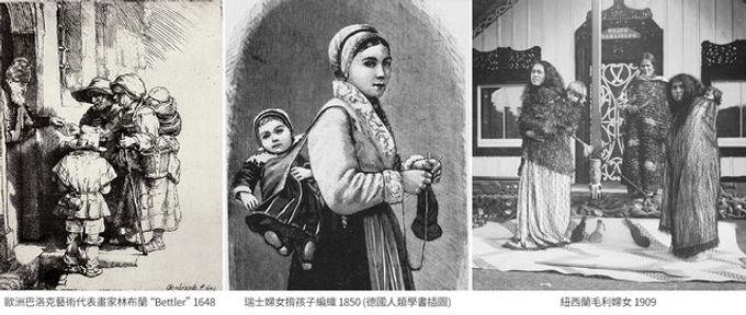 祖先就發明揹巾了!揹嬰兒在身上好處全家人都受益