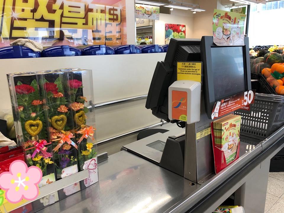 在惠康超級市場出售的鮮花