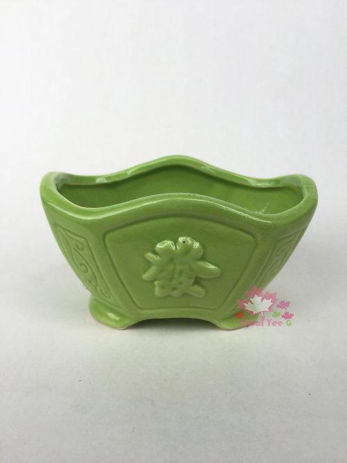發財元寶陶瓷盆