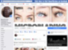 facebook-beautilicious.jpg