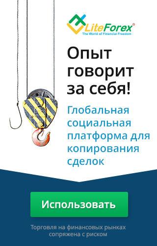 001 social_320x500_ru_1.jpg