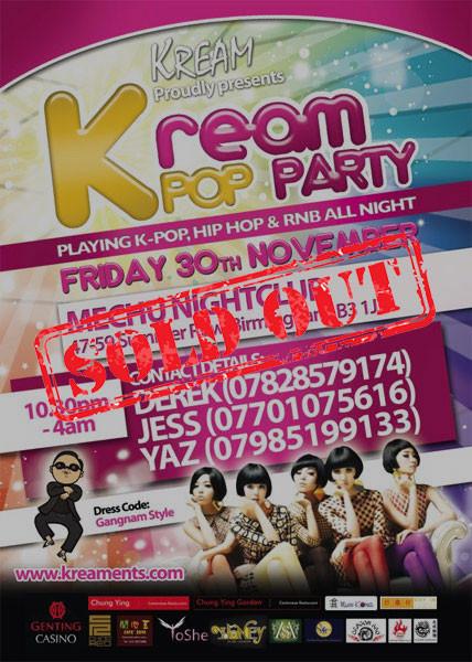 K-Pop Party 2012