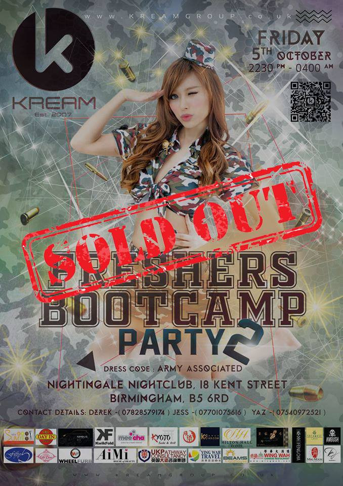 Freshers Bootcamp Party 2.0 2018