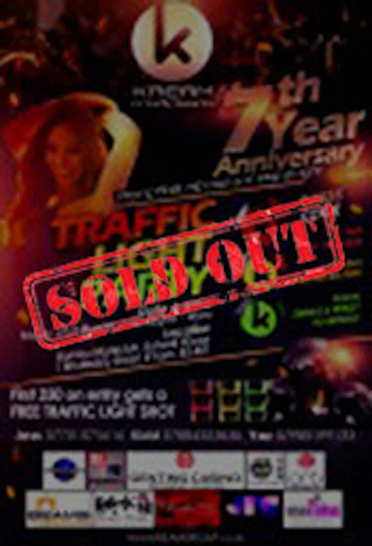 KREAM's 7th Year Anniversary Traffic Light Party 2014