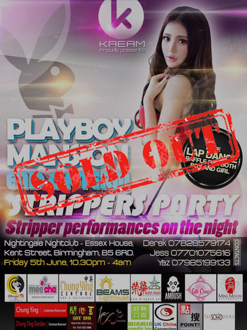 End of Term Playboy Mansion Strippers Party 2015