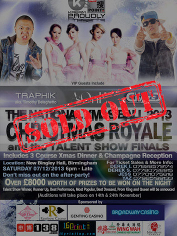 The National Christmas Royale Ball and Talent Show ft. Traphik & Lil Crazed 2013