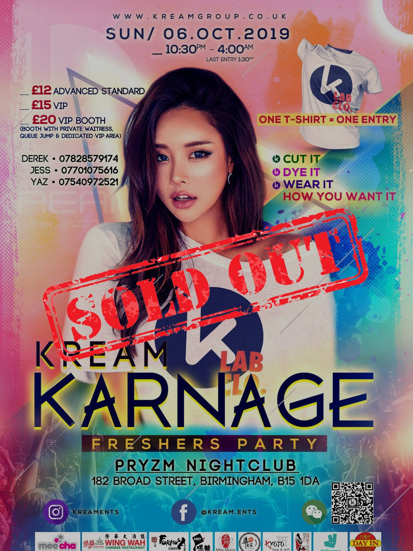 KREAM Karnage Freshers Party 2019