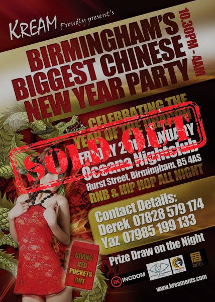 Chinese New Year Party 2012  ​
