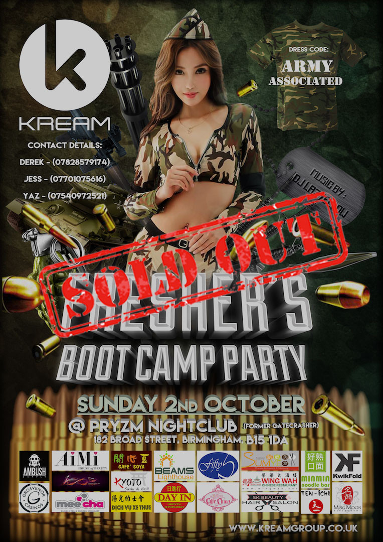 Freshers' Boot Camp Party 2016