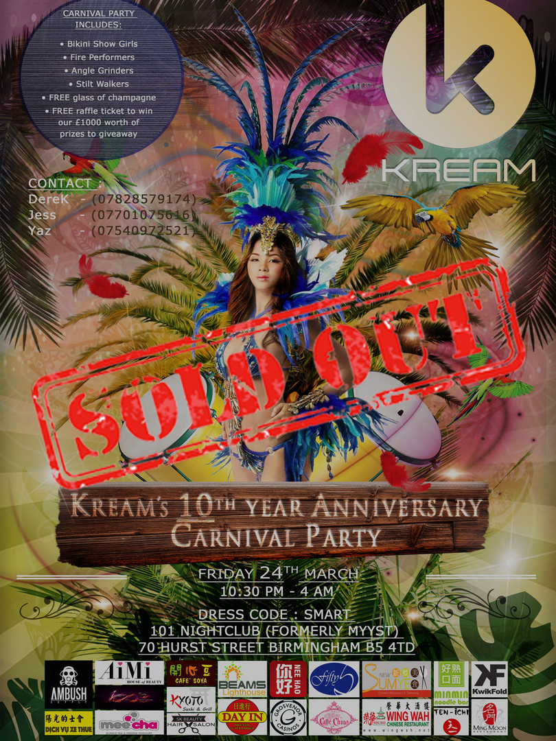 KREAM's 10th Year Anniversary Carnival Party 2017
