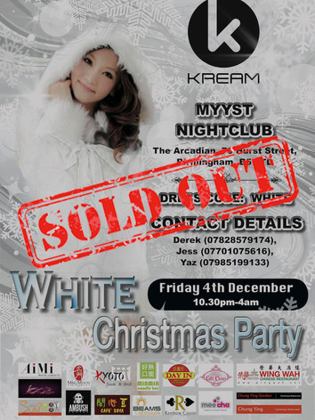 White Christmas Party 2015