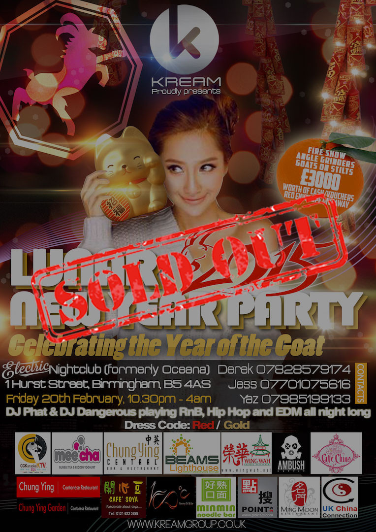 Lunar New Year Party 2015