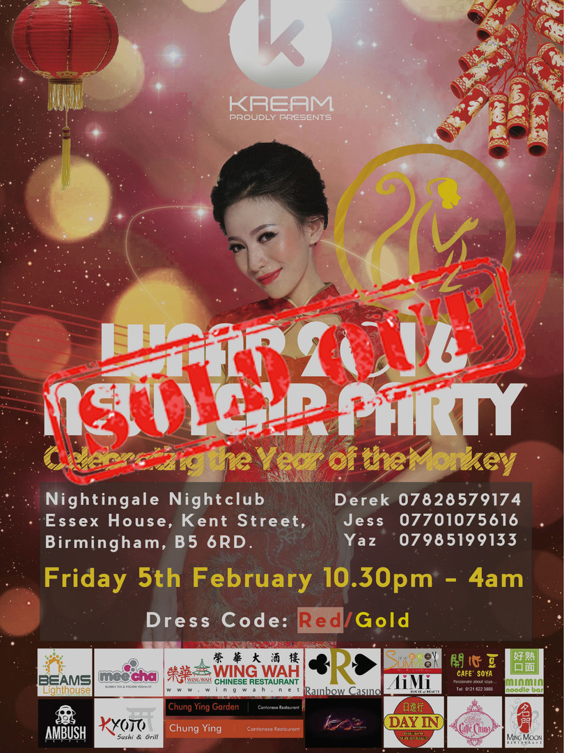 Lunar New Year Party 2016  