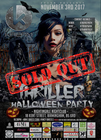 Thriller Halloween Party 2017