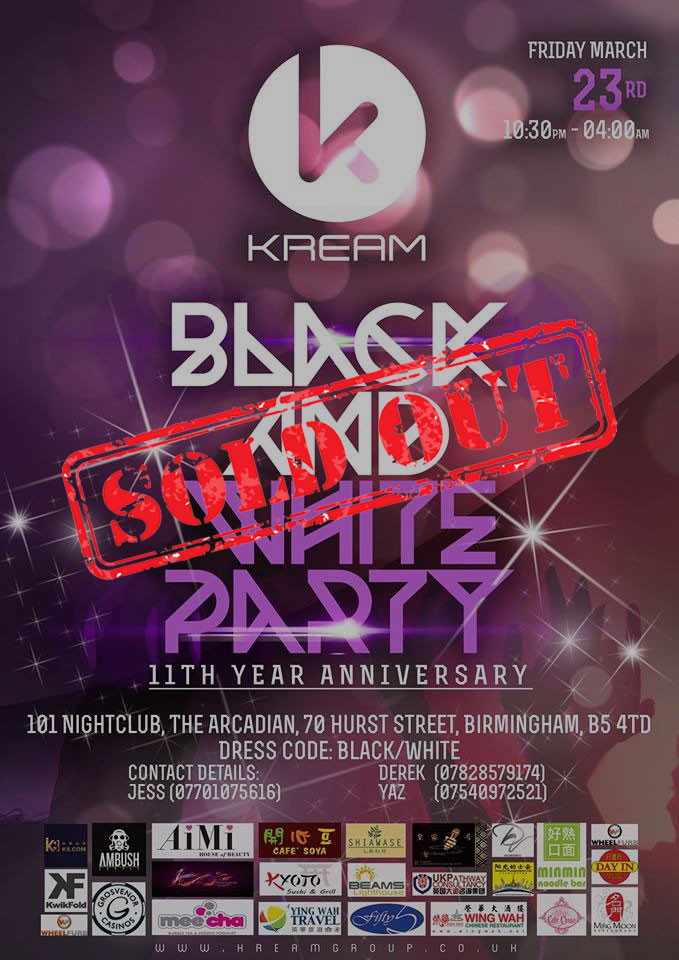 KREAM's 11th Year Anniversary Black and White Party 2018