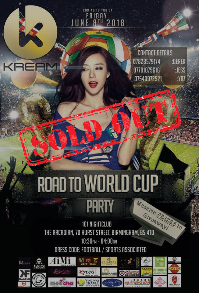 End of Term World Cup Party 2018