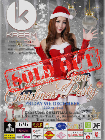 Jingle Jam Christmas Party 2016  ​