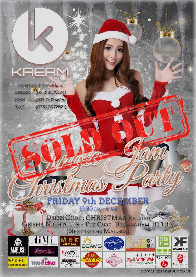 Jingle Jam Christmas Party 2016  