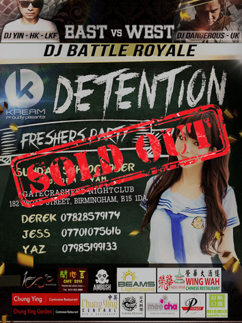 Freshers' Detention Party 2014  ​