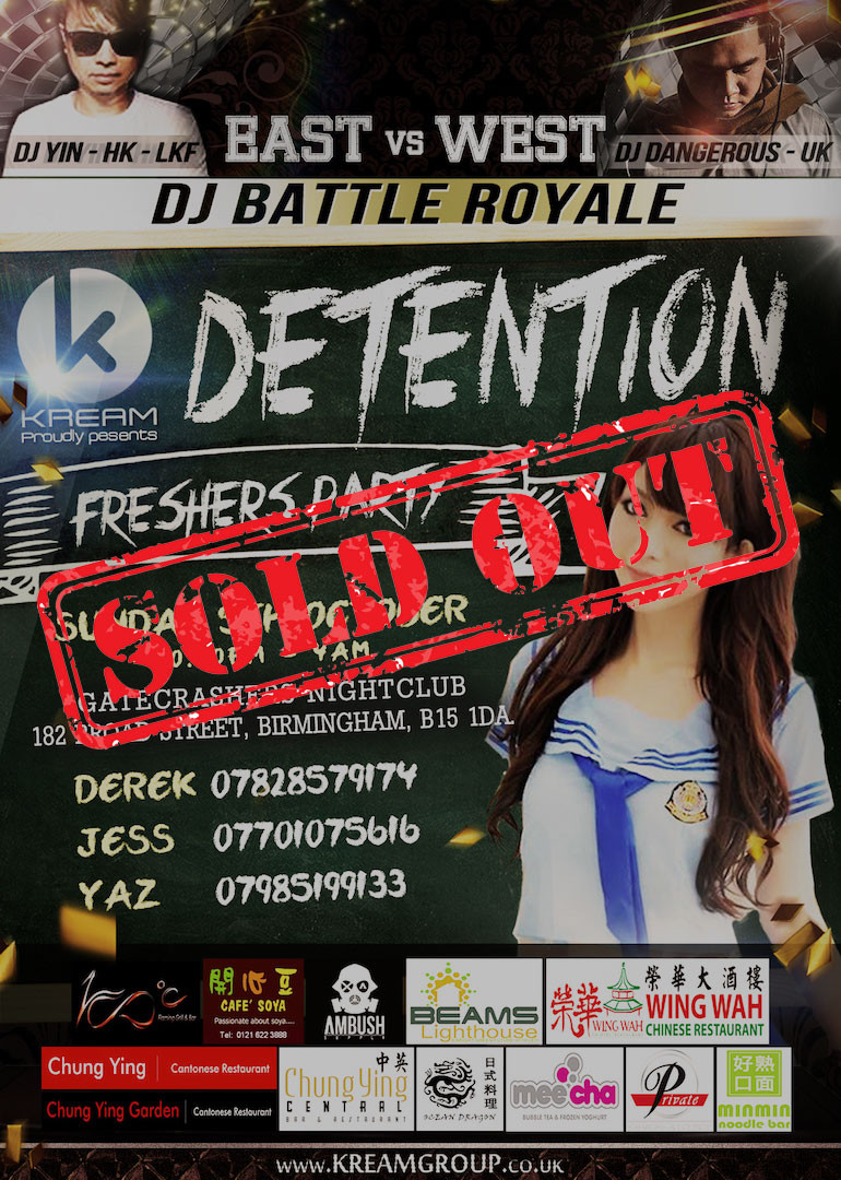 Freshers' Detention Party 2014  