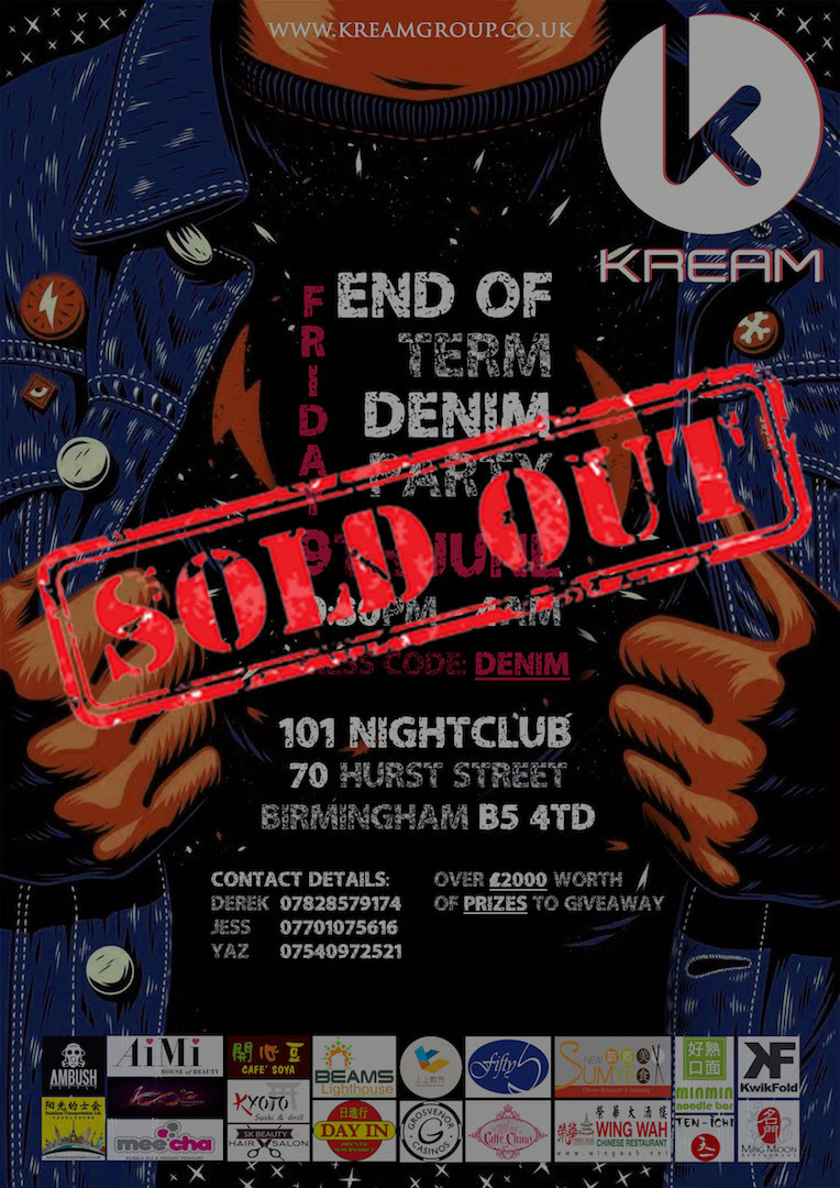 End of Term Denim Party 2017