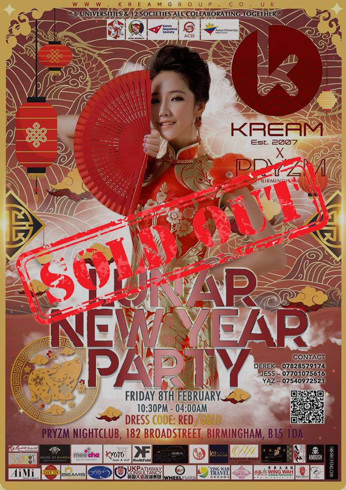 Lunar New Year Party 2019