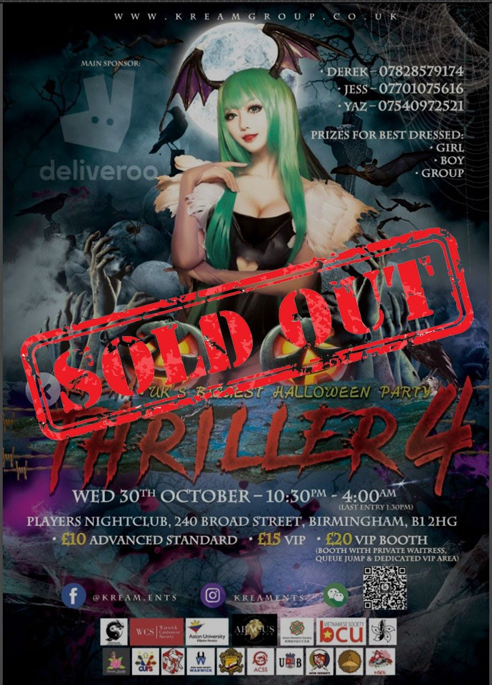 Halloween Thriller 4.0 Party 2019