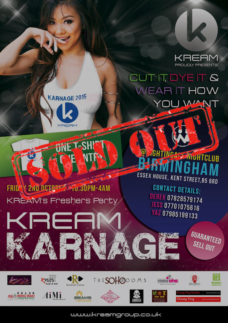 KREAM  Karnage Freshers' Party 2015