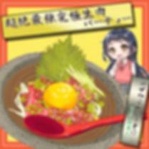 m3ジャケ2019 10_2part2.jpg
