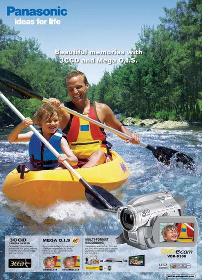 Panasonic DVD 15feb.JPG