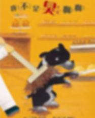 cover-of-dog.jpg