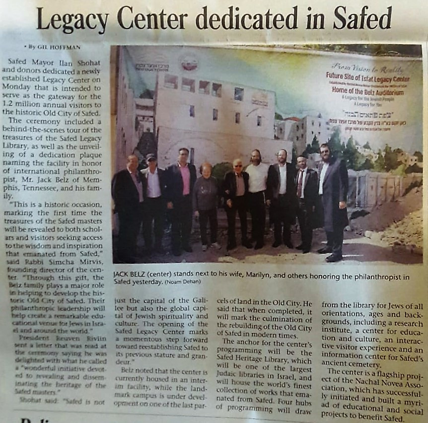 Jerusalem Post-Tsfat Legacy Center Dedic