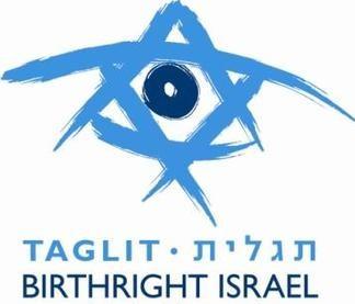 Birthright_Israel (2).jpg
