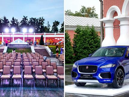 Оперные Вечера с Jaguar and Land Rover